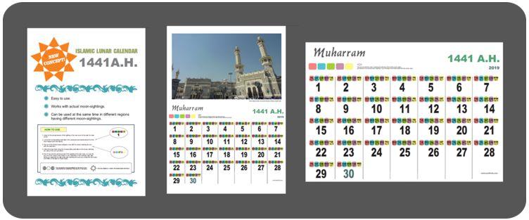ZaafirahWMD 1441AH lunar calendar screenshots